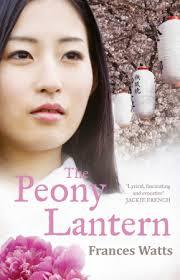 the peony lantern cover