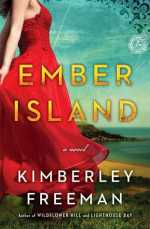Ember Island cover